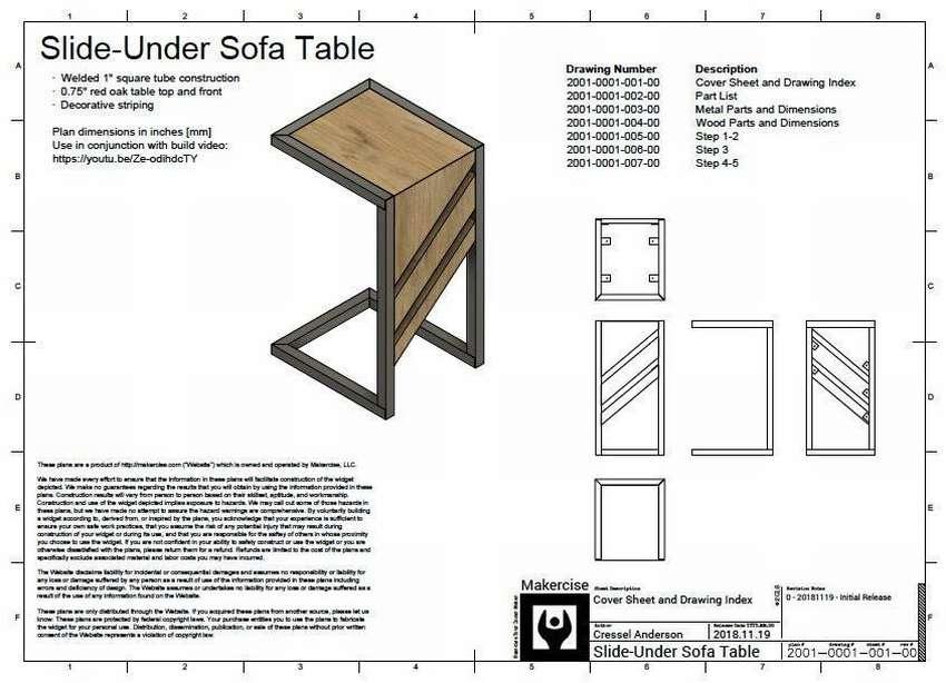 придиванный металлический столик